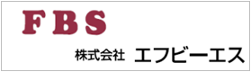 エフビーエス オフィシャルサイト